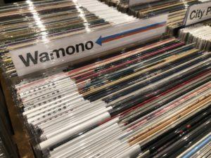 和モノ中古レコード